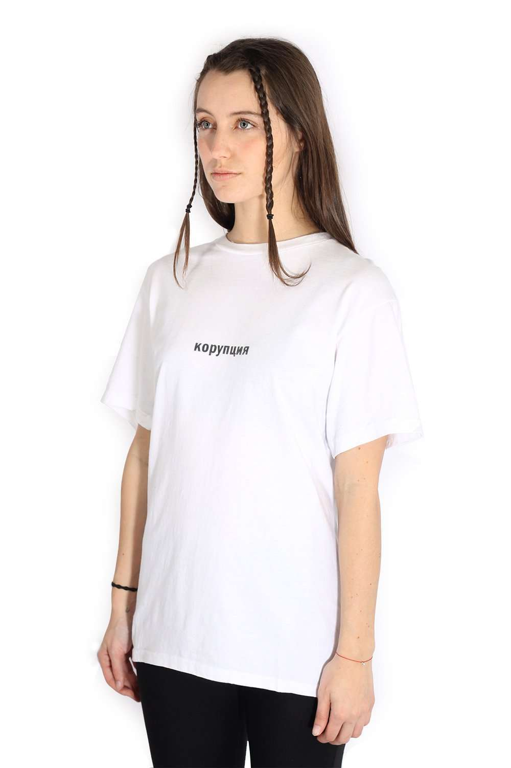 Front view T-Shirt
